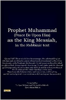 Prophet Muhammad (Peace be Upon Him) as the King Messiah, In the Rabbinic Text (The Last Prophet Muhammad Peace Be Upon Him)