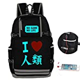Gumstyle No Game No Life Anime Night Luminous Backpack with USB Charging Port Laptop Shoulder School Bag 2