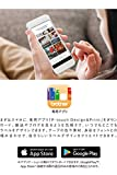 Brother P-Touch Cube Smartphone  Label