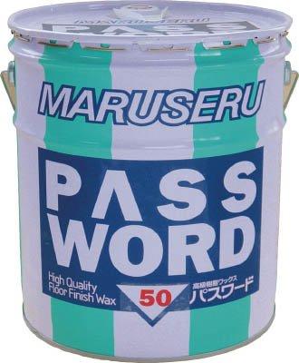 [N-4097041]日本マルセル パスワード50 101033   B07524W8SJ