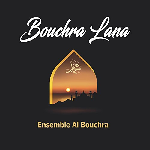 bouchra lana mp3