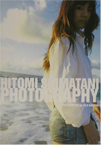 HITOMI SHIMATANI PHOTOGRAPHY 島谷ひとみ写真集