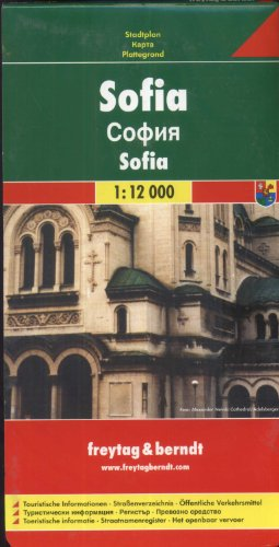 Sofia FB City Map 1:12 000 (Bulgaria) (English, French, Italian and German Edition)
