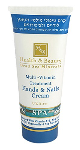 H&B DEAD SEA Hand & Nail Cream 100ml/ 3.4 oz