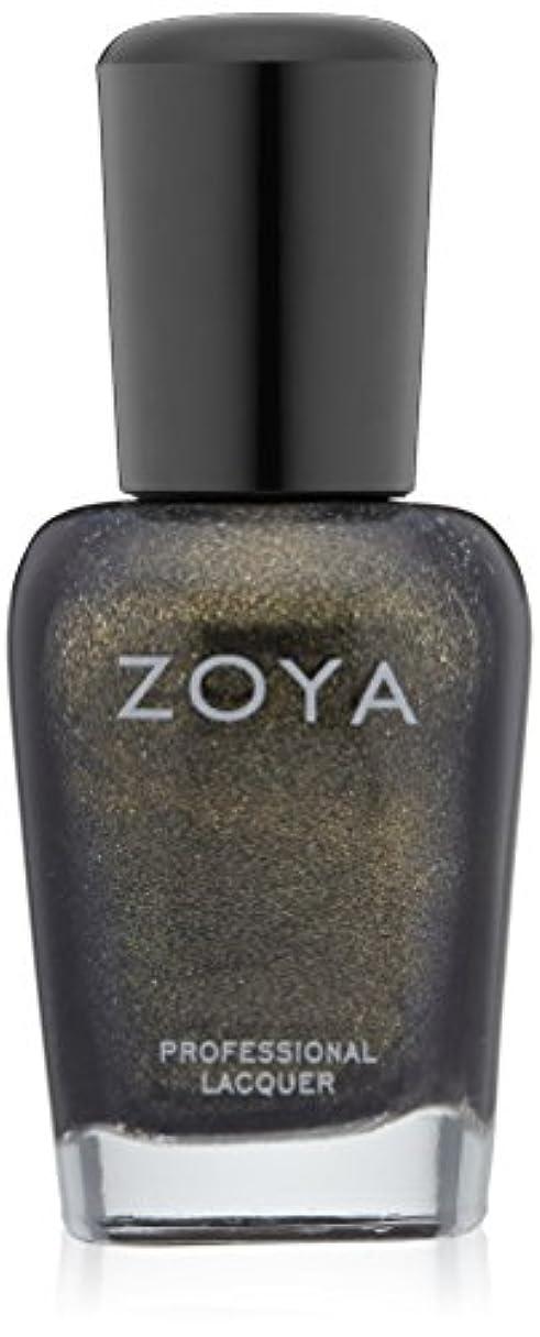 尽きる間驚いたZOYA ゾーヤ ネイルカラー ZP525 EDYTA エディータ 15ml 深みのあるグリーン グリッター/メタリック 爪にやさしいネイルラッカーマニキュア