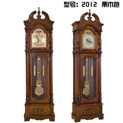 y-hui gran reloj mecánico del reloj reloj relojes (madera maciza clásica atmósfera de salón, una reloj de madera de castaño, 2012 14 pulgadas: Amazon.es: ...