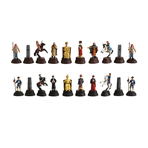 CHH Chinese Qin Dynasty Themed Metal Chess Piece (Dynasty Chess Set)