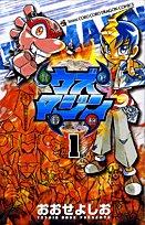 Volume 1 Uzumajin (Colo Dragon Comics) (2007) ISBN: 4091403859 [Japanese Import]
