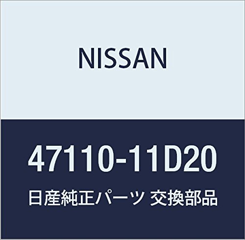 NISSAN(ニッサン) 日産純正部品 タンク、リザ-バ- 49180-54Y0A B00KWFVY12 49180-54Y0A