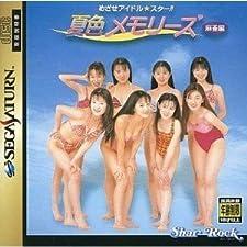 Mezase Idol Star!! Natsuiro Memories: Mahjong-hen [Japan Import]