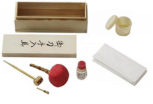 Sword Cleaning Kit - NEW Samurai Katana Japanese Sword Maintenance Cleaning Oil Kit w/ Box