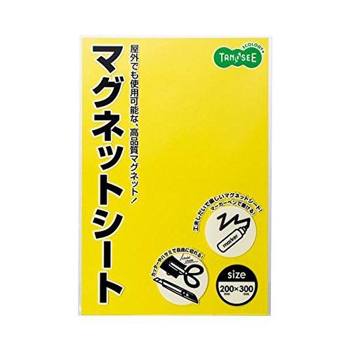 生活日用品 (まとめ買い) マグネットカラーシート ワイド 300×200×0.8mm 黄 1セット(10枚) 【×2セット】 B074K27B22