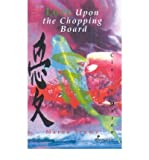 [(Love Upon the Chopping Board )] [Author: Marou Izumo] [Sep-2003]