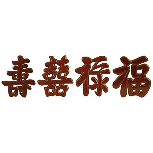 Beautiful Traditional Hand Carved Chinese Good Fortune Characters Set Of 4 Wood Decorative Letters Wall Plaques Rich Dark Rosewood Material Stylish Ornament Art Symbol Hanging Signs Unique For Room (Rosewood Finish Wood Plaque)
