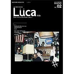 Luca kids 表紙画像