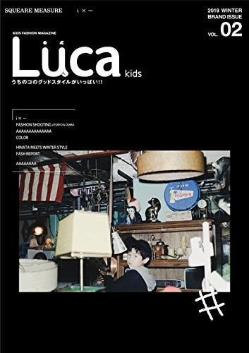 Luca kids 最新号 表紙画像