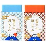 【限定】プラス エアイン 富士山消しゴム 赤青 2個セット 36-590
