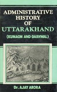 Buy Cultural History of Uttarakhand (Indira Gandhi National