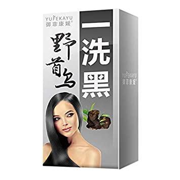Amazon.com : Only 5 Minutes Grey Hair Removal Dye Hair Coloring ...