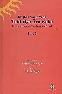 Rudra Mantras from Taittiriya Samhita