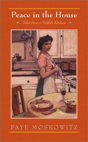 yiddish kitchen - 2