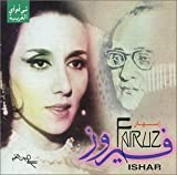 Fairuz Ishar - Songs of Wahab Mohamed Abdel