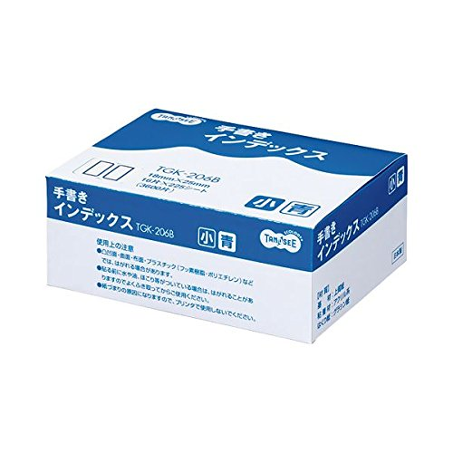 適切な価格 生活日用品 B074JVK6KQ (まとめ買い) 18×25mm 手書きインデックス 小 18×25mm 青枠 業務用パック 1パック(3600片:16片×225シート) 生活日用品【×5セット】 B074JVK6KQ, ミヤコジマク:b3a62db2 --- 4x4.lt