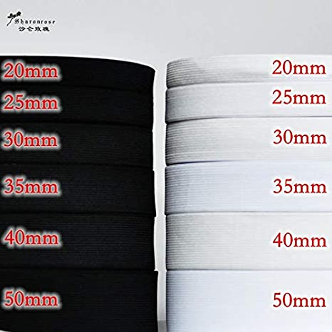 White and Black Flat 50 mm Wide Elastic All Lengths