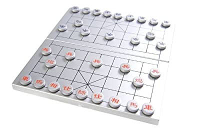 Attica Alu Series: Xiangqi - in aluminium box, travel set with magnetic game pieces, playing board 15cm x 14cm x 09cm (XY014P US)
