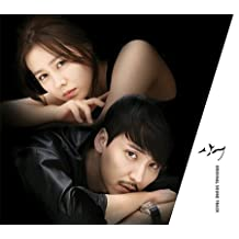 Kpop CD, Drama 'Shark' O.S.T[002kr]