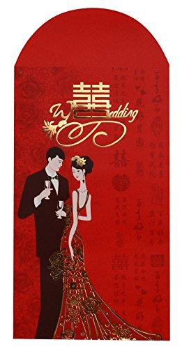 Wjypmic Chinese Red Envelopes, Wedding Red Pockets, Chinese red packet, Red packets (Pack of 6) HB01 (01)