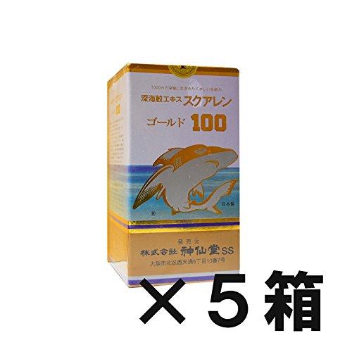 神仙堂 深海鮫 スクアレンゴールド100 330粒 (5) B07DK6X2RM