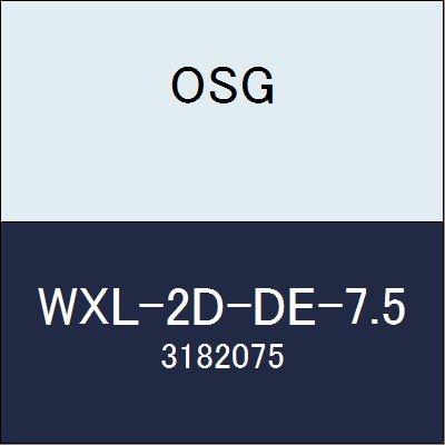 OSG エンドミル WXL-2D-DE-7.5 商品番号 3182075