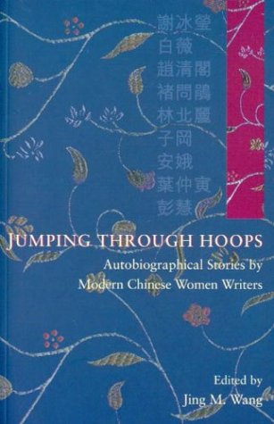 Jumping Through Hoops: Autobiographical Stories by Modern Chinese Women Writers -
