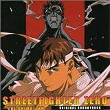Street Fighter Zero: The Animation