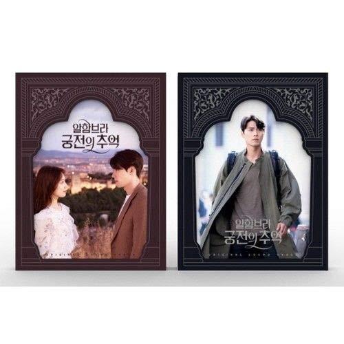 Memories of Alhambra OST 2019 Korean TV Show Drama O.S.T CD+Book+Sticker+Photo Stand K-POP Sealed