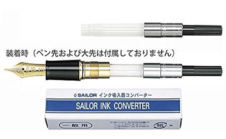 Pluma estilogr/áfica Sailor Converter 14/0500