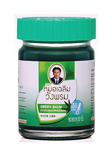Wangphrom Herbal Green Massage Relief product image