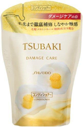 hair conditioner shiseido - 4