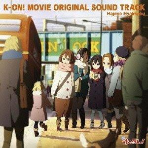 映画「けいおん!」オリジナルサウンドトラックK,ON! MOVIE ORIGINAL SOUND