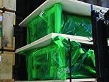 Dr. Shrink DS-204100MMVCIG 20 x 100 ft. 4 ml Zerust Multi Metal Shrink Wrap44; Green