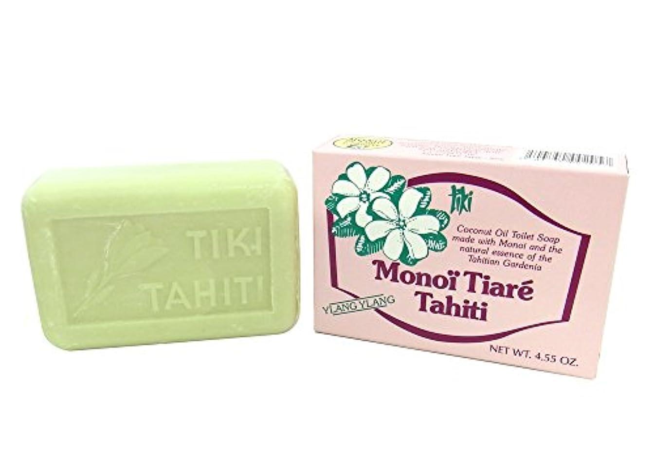 ラショナルハンカチ感動するモノイティアレ石鹸 イランイラン  P015