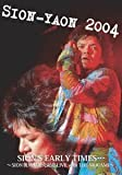 SION'S EARLY TIMES・・・~SION復刻盤発売記念LIVE with THE MOGAMI~ [DVD]