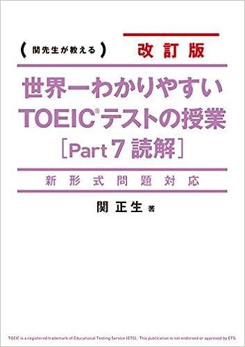 toefl_book