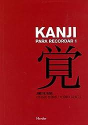 I.KANJI: PARA RECORDAR.