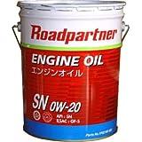 マツダ Roadpartner SN エンジンオイル 0W-20 20L