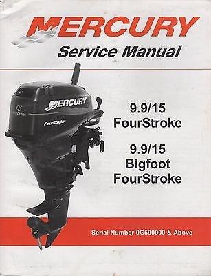 2003 MERCURY 9.9/15 FOURSTROKE, 9.9/15 BIGFOOT FOURSTROKE SERVICE MANUAL (468)