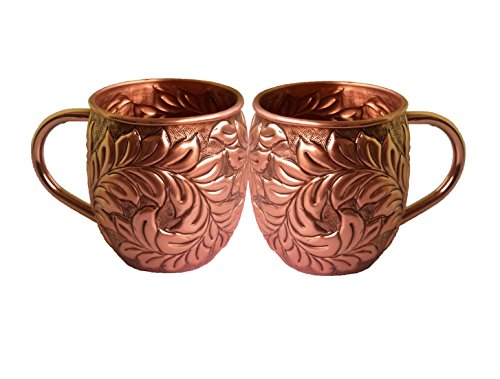 STREET CRAFT Copper Moscow Mule Mugs Capacity 16 Oz Authentic Moscow Mule Mugs Hand Embossed with Beautifully Leif Design and No Inner Lining Pack of 2 -