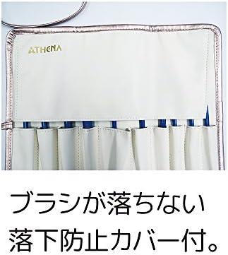 アシーナ ブラシホルダー スペシャル筆10本セット 10001007