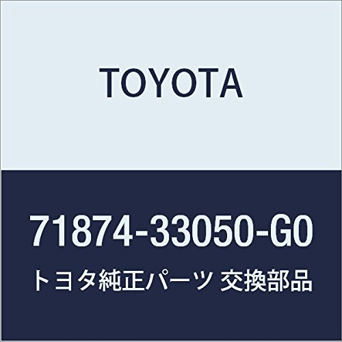 TOYOTA Genuine 71874-33050-G0 Seat Cushion Shield
